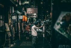 Dlaczego Japonia to niezwykły kraj?